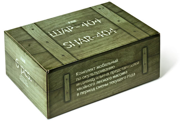shar-box1.jpg