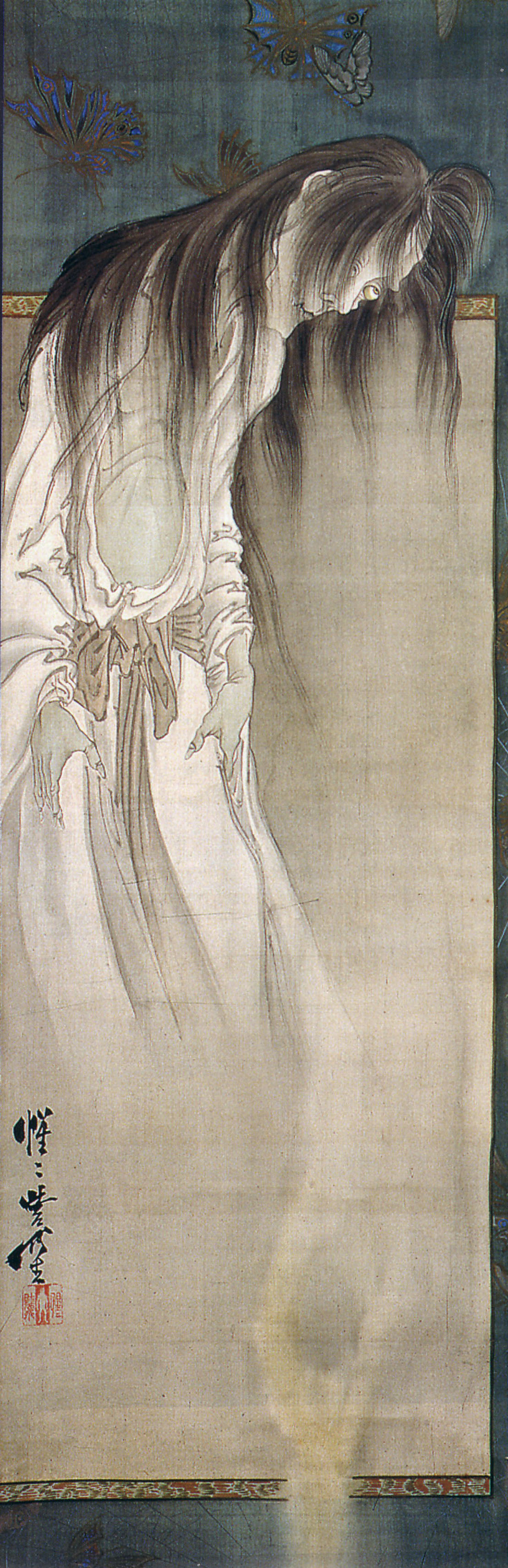 kyosai_ghost_1_large